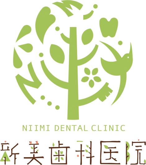 新美歯科医院